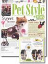 1252818608-press-thumb-petstyle-april-th.jpg