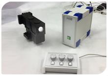 Prizmatix Trio-LED System