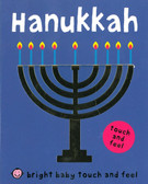 Hanukkah: Touch & Feel Bright Baby (Board Book)