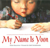 My Name is Yoon (Paperback)