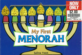 My First Menorah (Board Book)