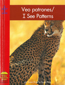 I See Patterns/Veo Patrones (Bilingual Hardcover)