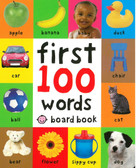First 100 Words: Priddy (Board Book)