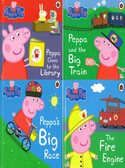 Peppa Pig (BSB)- 20 Books