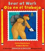 Bear at Work/Oso en el trabajo- English and Spanish Edition (Paperback)