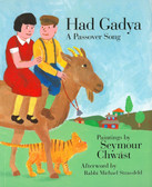 Had Gadya: A Passover Song (Paperback)