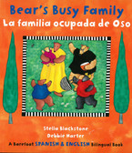 Bear's Busy Family/ La familia ocupada de Oso-English and Spanish Edition (Paperback)