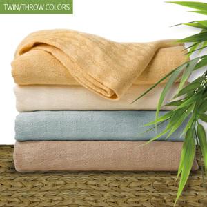Natural Elegance Bamboo Throws