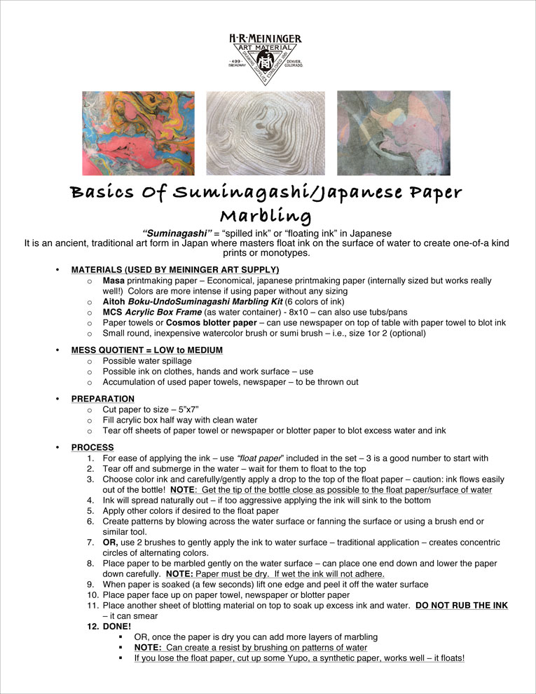 Lesson Plan 16:  Suminagashi/Japanese Marbling