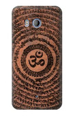 S2874 Om Symbol Tattoo Case For HTC U11