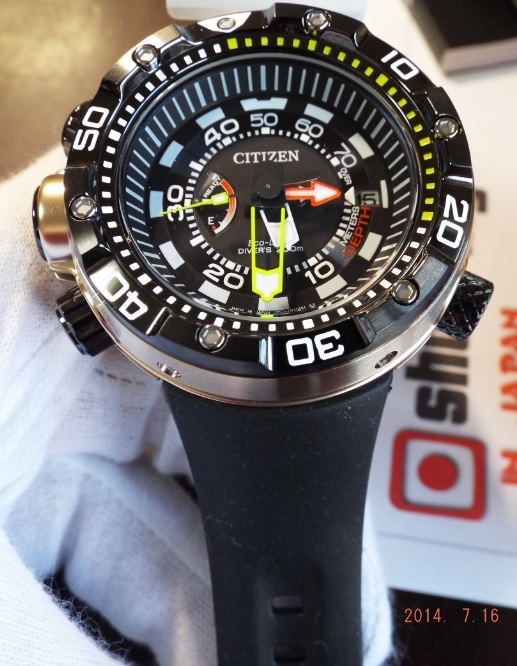 citizen eco drive watch instruction manual