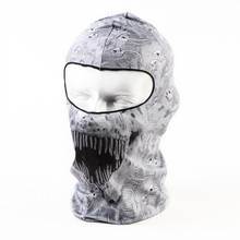 English Teeth Balaclava
