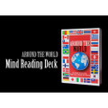 Around The World Mind Reading Deck