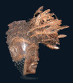 BaKongo Ritual Mask