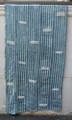 Burkina Faso Indigo Cloth (T)
