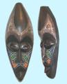 Ghana Crafts: Ghana Mask 1