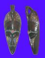 Ghana Crafts: Ghana Mask 3