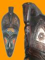 Ghana Crafts: Ghana Mask 7
