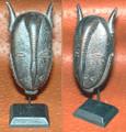 Miniature Masks w Stands: Kulongo Tribe Mask (A)