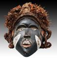Yombe Tribe Mask