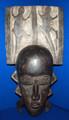 Djimini Fertility Mask