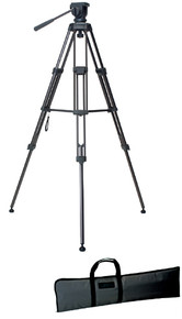 Libec Video Tripod/Head with Brace and Carrying Case