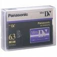 Panasonic Professional Quality 63 Minute DV Tape