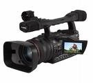 Canon Professional HDV Lightweight Camcorder