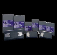 Maxell Betacam SP 5 Minute Small Shell Blank Video Tape