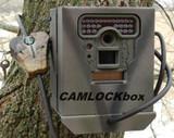 Moultrie D55IRXT Security Box