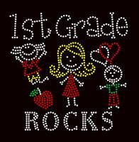 1st Grade Rocks (4 colors) Kids School Rhinestone Transfer