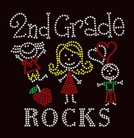 2nd Grade Rocks (4 colors) Kids School Rhinestone Transfer