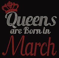 (Text) Queens are born in March Rhinestone Transfer