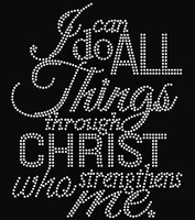 (New) I can do all things through him who strengthens me Rhinestone Transfer