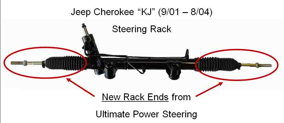 toyota steering rack diagram toyota ignition lock cylinder