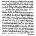 4.7-inch Mezuzah Scroll