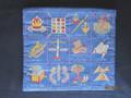 Twelve Tribes Tallit Bag in Blue