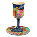 Jerusalem Vista Kiddush Cup