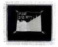 Western Wall Challah Cover