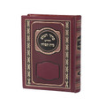 Medium Hardcover Siddur