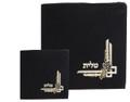 Classic Velvet Tallit Bag Design 12 Silver & Gold