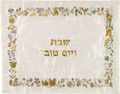 Gold & Silver Birds on Pomegranate Vines Challah Cover