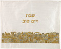 Jerusalem of Gold Challah Cover