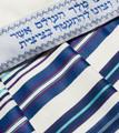 Bnei Ohr Blue Medley Tallit