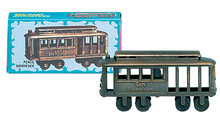 Cable Car Train Pencil Sharpener