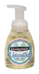Unscented Organic Foaming Hand Soap - pump