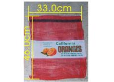 Orange Bag 8-10 LBS 33.cm w x 46.0 cm h - 1000pcs