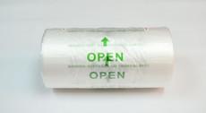 HDPE Food Storage Bag