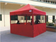 Four Season Flame Retardant Mesh Food Walls (Size:10'x10')