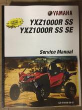 2017 2018 Yamaha YXZ1000R SS / YXZ1000R SS SE, side X side Part# LIT-11616-30-21 service shop repair manual